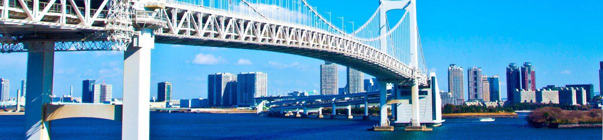 2020年度 海洋・港湾構造物維持管理士資格制度 スケジュールについて