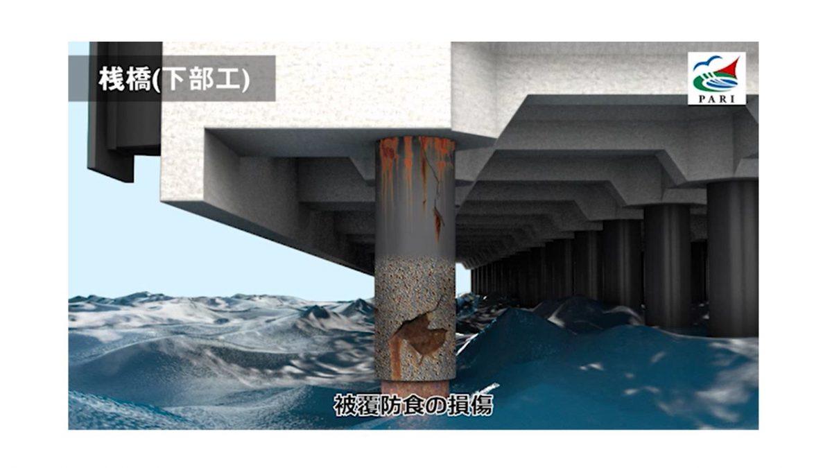 港湾施設の変状連鎖の解説動画をアップしました!